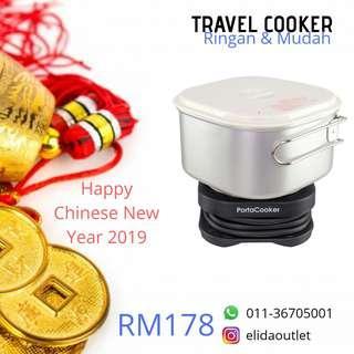 Travel / Portable Cooker : Ringan, Kecil dan Mudah