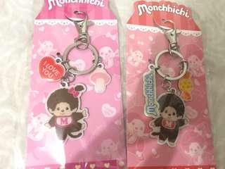 Monchhichi 鎖匙扣 (1男1女)
