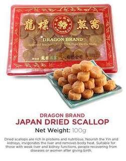 🚚 DRAGON BRAND Japan Dried Scallop