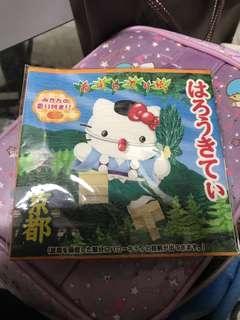京都限定版-Hello Kitty 面油紙
