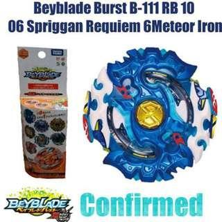 藍色鎮魂巨神 beyblade 爆旋陀螺