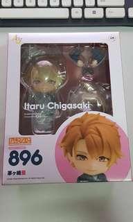 Brand new Sealed Nendoroid 896 Itaru Chigasaki