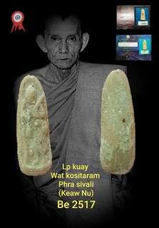 Thai amulet lp kuay be 2517