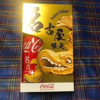 日本名古屋 金龍 限定可樂 白底盒