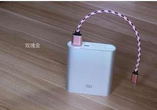 Usb  iphone 充電線