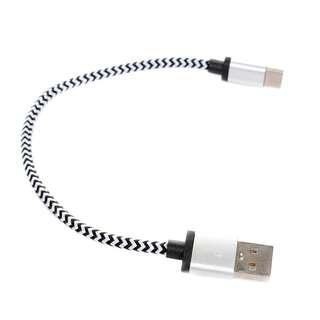 🚚 Orange / white / blue Type c 22cm usb charging cable