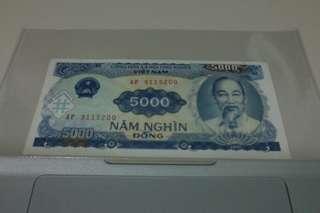 🚚 Vietnamese Dong's Notes