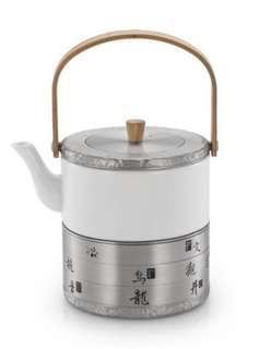 Royal Selangor - Calligraphy Teapot