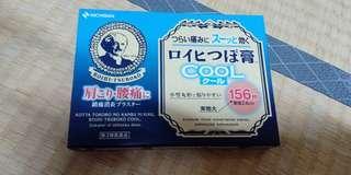 Roihi tsuboko cool 156pcs #japan