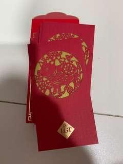 LHT Pig red Packet (Ang bao)