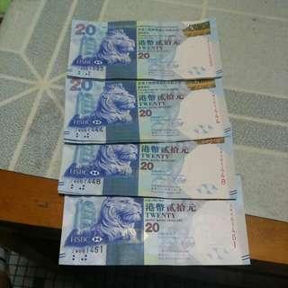HSBC 匯豐銀行 - 20 紙全新直版 補版 (ZW661433-ZW661451)連號共19張