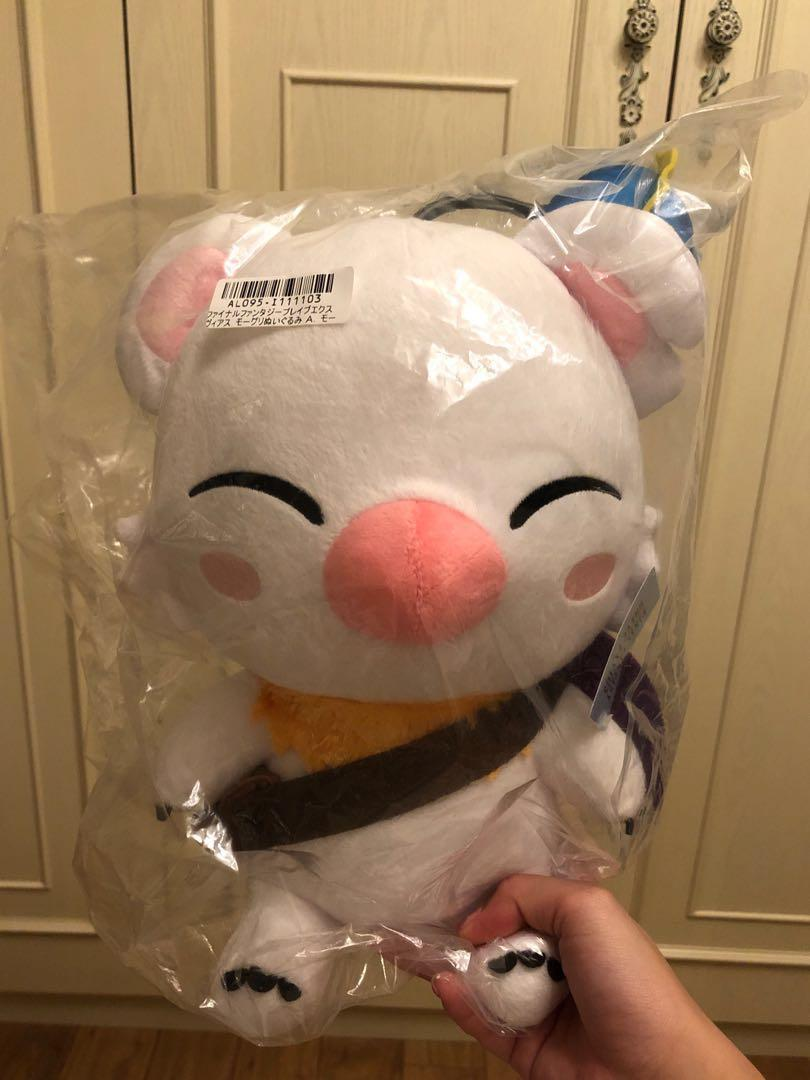 BN Final Fantasy XIV Moogle Messenger Plush, Toys & Games