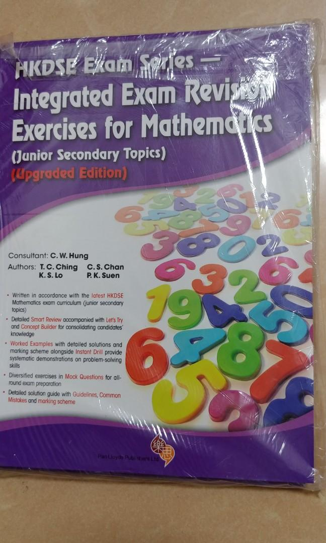 Integrated Exam Revision Exercise for Mathematics&solution