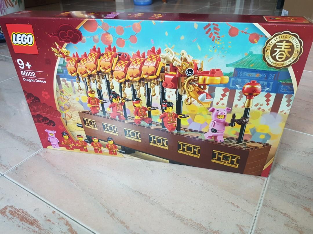 LEGO 80102 490pcs Chinese New Year Dragon Dance 2019