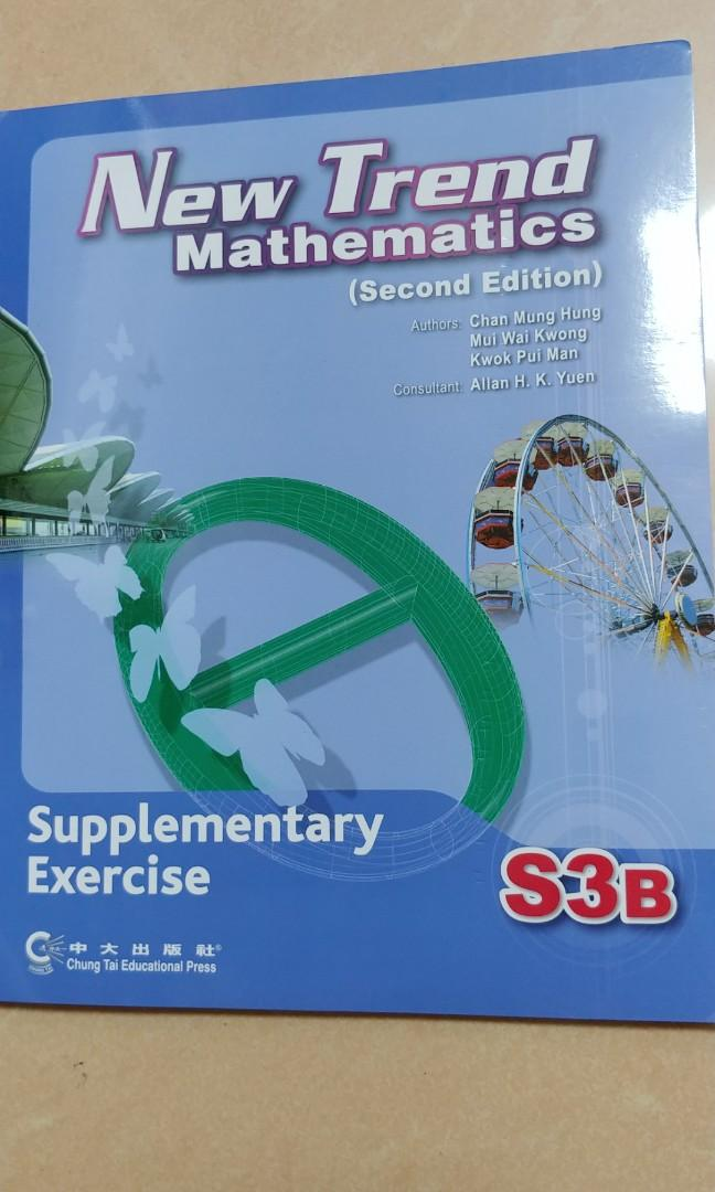 New Trend Mathematics Supplement Exercise S3B