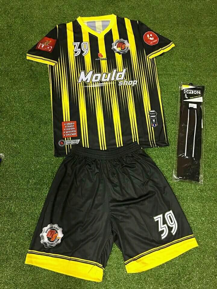 Soccer Jersey with your self design, Sports, Sports & Games