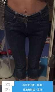 🚚 過年出清 日貨clear impression 深藍緊身褲
