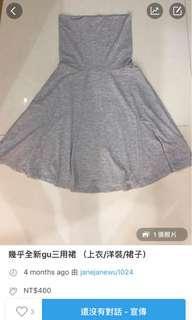 🚚 過年出清 日貨gu幾乎全新平口洋裝