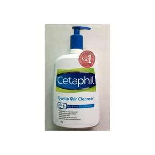 1L Cetaphil Gentle Skin Cleanser (brand new)