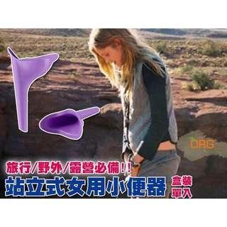 🚚 尿急噓噓杯-女性專用