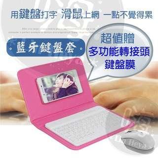 🚚 藍芽鍵盤-適用手機、平板