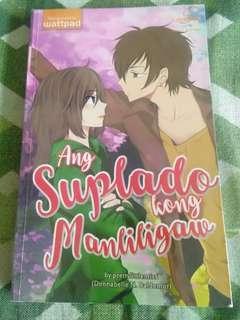 Wattpad Book- Ang Suplado kong Manliligaw