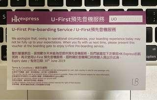 香港快運預先登記服務 HK Express U-First Checkin