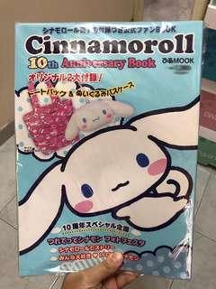 Sanrio Cinnamoroll 玉桂狗 10周年刊