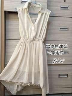 🚚 立領雪紡蕾絲洋裝