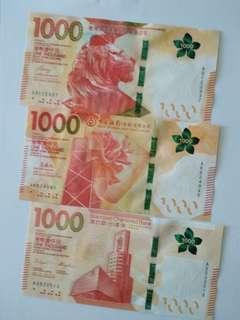 Hong Kong new HKD1000 Banknotes