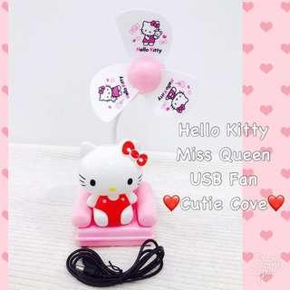 *IN STOCK IN SG* Hello Kitty Miss Queen USB Fan