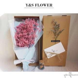 🌹「Northern Lights」Valentine's Day Special💖Babysbreath Dried Flower Bouquet➕flower box➕greeting card✨with/without fairy lights
