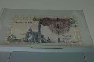 🚚 Egyptian Pound Note