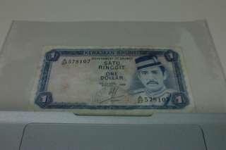 🚚 Old Brunei Dollar Note