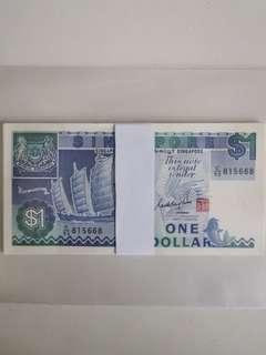 SG Ship Series $1 Old Paper Notes × 21pcs - Nice Running Nos