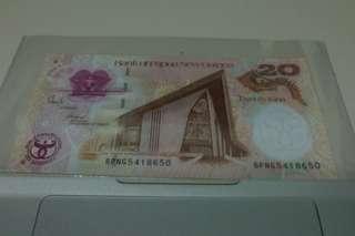 🚚 20 Papua New Guinea Kina Note