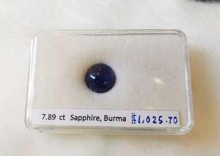 Natural Blue Sapphire Gemstone (Burma - 7.89CT)