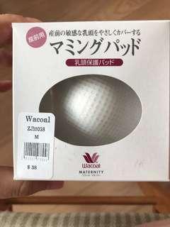 Wacoal 乳頭保護膜