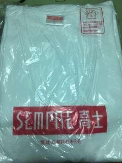 🚚 長袖白色衛生衣褲