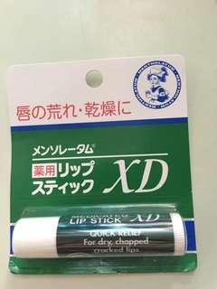 曼秀雷敦 潤唇膏/唇膏 Mentholatum lipstick