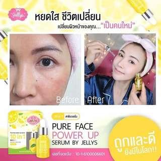 Serum pure face 10 in 1 by Jellys