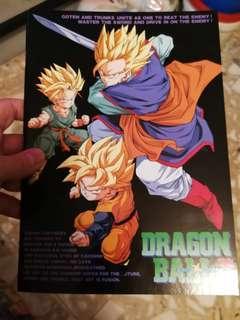 龍珠 DragonBall 單行簿一本 (未使用品)