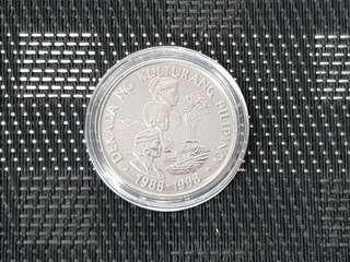 Philippines 1 peso commemorative coin