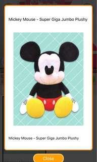 Mickey Mouse -super giga jumbo plushy
