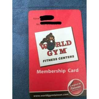 World Gym 世界健身俱樂部 新店 會籍轉讓