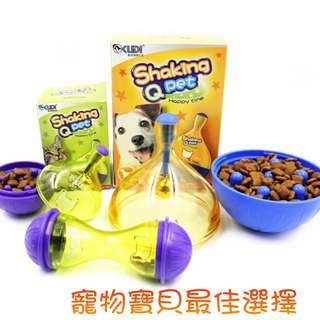 現貨 貓狗餵食玩具 自動漏食器 慢食器