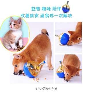 現貨 漏食球 寵物用品 貓狗玩具 耐咬耐磨餵食球