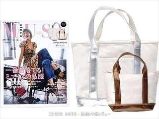United Arrows 金屬色 親子套裝 手挽袋 ~ 日本雜誌附錄袋
