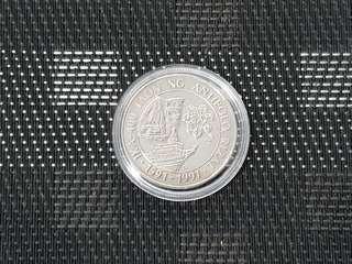 Philippines 1 peso commemorative coin 1991. Ika-400  Taon ng Antipolo Rizal