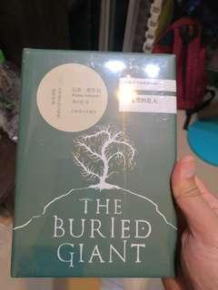 石黑一雄 THE BURIED GIANT